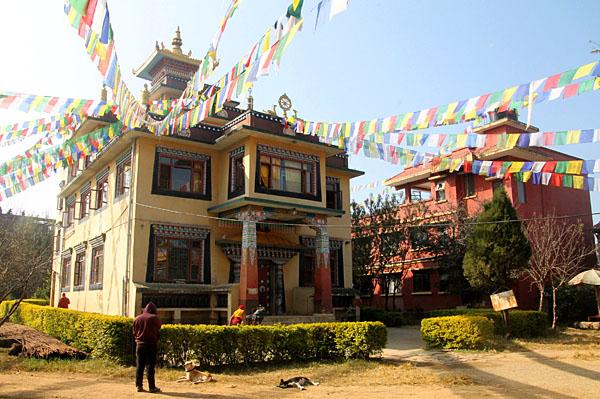 Vajra Varahi Clinic | Nepal